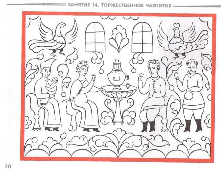 (64) Gallery.ru / Фото #10 - Узоры Северной Двины. Пермогорская роспись. - Vladikana