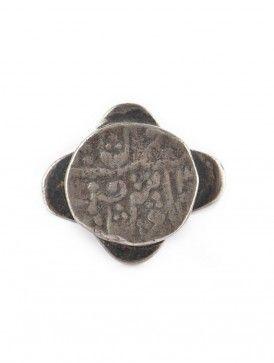 Vintage Arabic Ring
