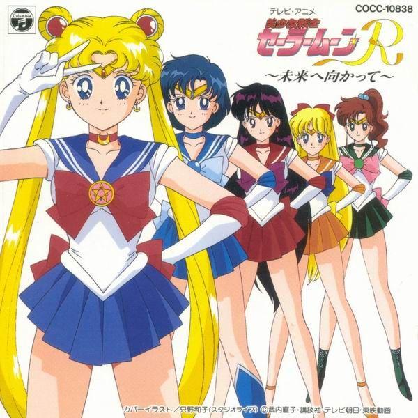 sailor moon pictures   Sailor Moon também ficou com um musical conhecido por Sera Myu