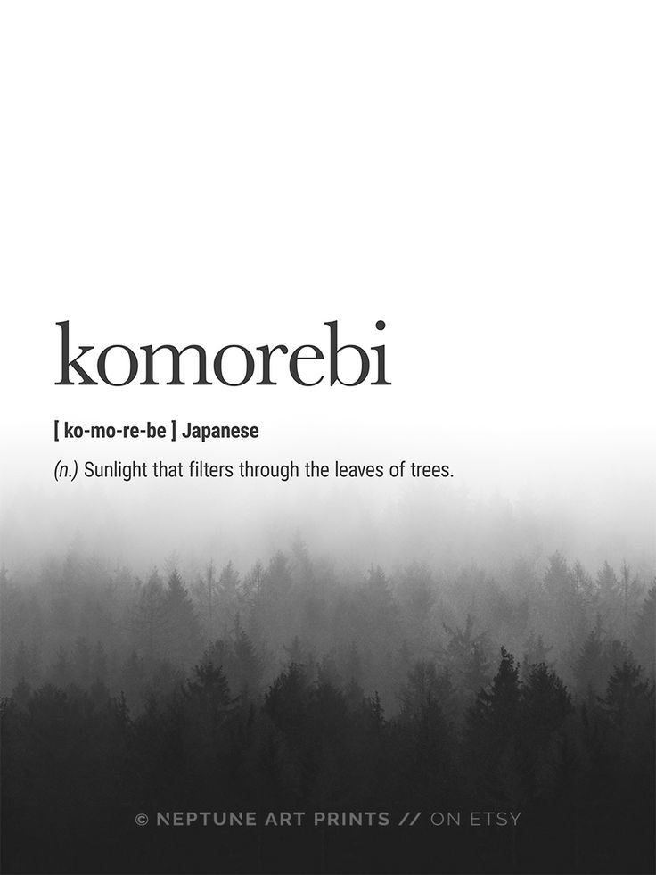 Komorebi Definition Prints, Japanese Definition Wall Art, Peaceful Definition, Quote Prints, Zen Poster, Mindfulness Print, Japanese Meaning