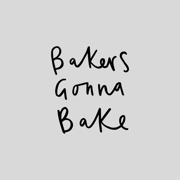 to all you brilliant bakers out there...