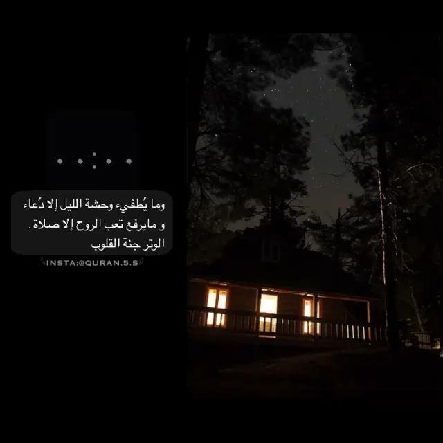 قرآن أجر Quran Video Quran Verses Beautiful Quran Verses Quran