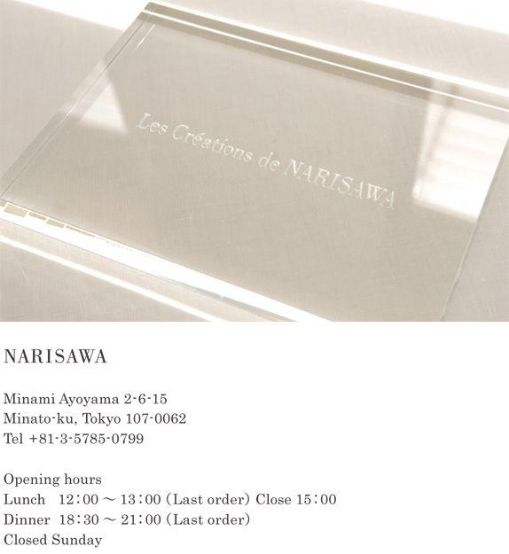 Les Créations de NARISAWA