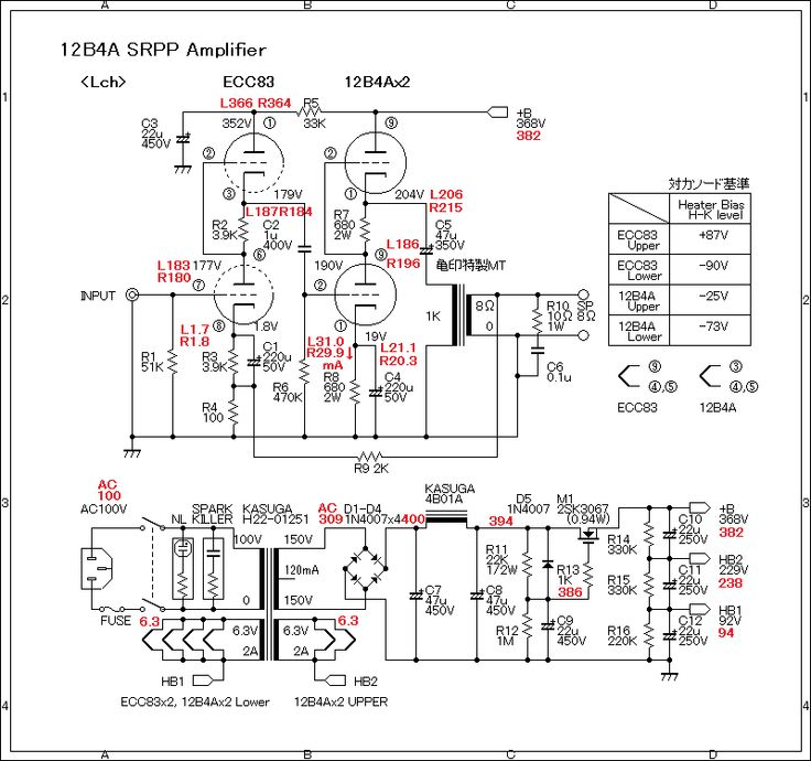 12b4a Srppアンプ 配線完了 おんにょの真空管オーディオ アンプ 真空管 真空管アンプ