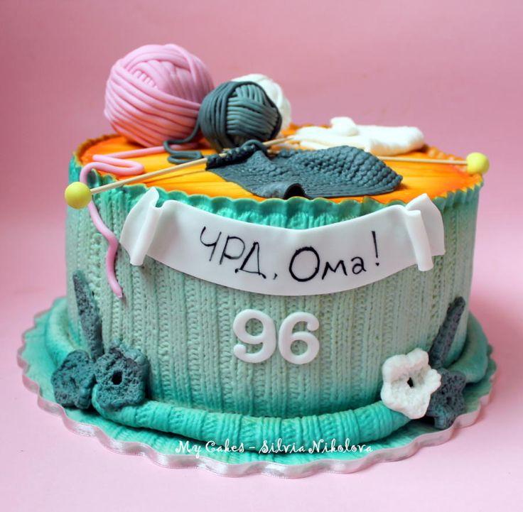 Knitting Party Theme : Knitting cake birthday cakes pinterest crafting