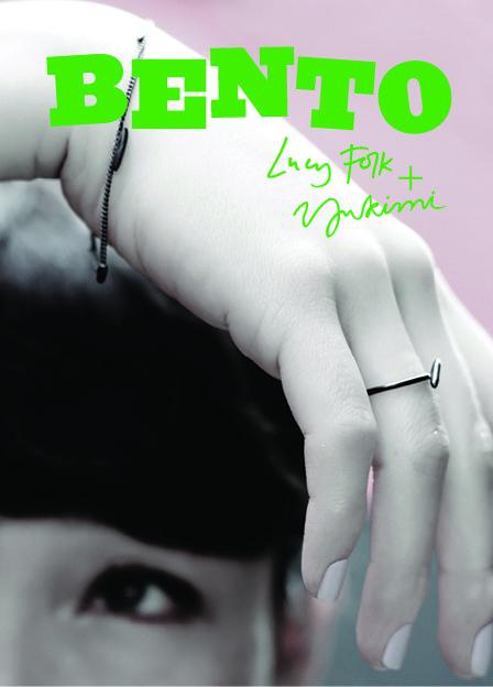 Lucy Folk presents BENTO - Resort 12/13