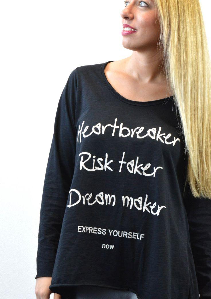 Μπλούζα με Μήνυμα Express Yourself   Shop online: www.musitsa.com