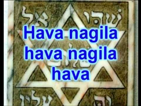 """the Hava Nagila, known to be the most popular Jewish wedding song and one that often accompanies the Hora dance, is on its way out. Some have blasted the tune as being """"too cliche"""" and too old fashioned to play at their wedding. What do you think? Did you, or will you have the Hava Nagila played at your wedding? Is it a classic song that you can't do without, or do you think that the song is """"in danger of becoming a musical relic""""?"""