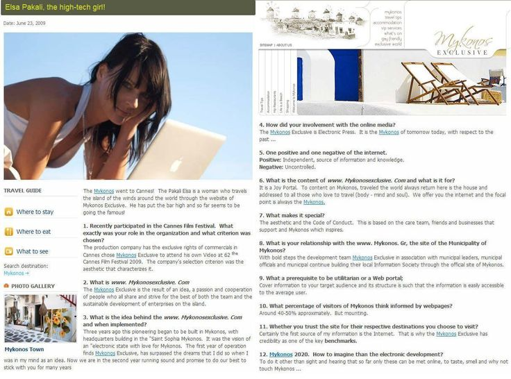 INTERVIEW  ELSA PAKALI . The high-tech    girl!. By Travel style magazine ....