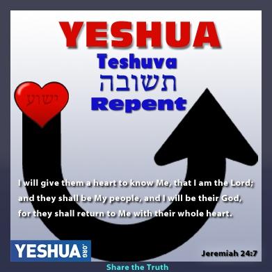 Bildergebnis für teshuva images