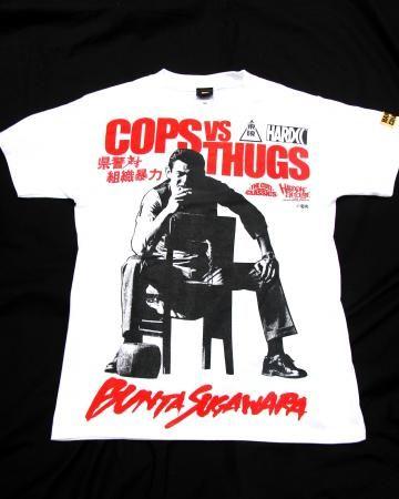 県警対組織暴力(COPS VS. THUGS) - ホラーにプロレス!カンフーにカルト映画!Tシャツ界の悪童 ハードコアチョコレート