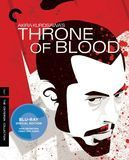 Throne of Blood [Criterion Collection] [Blu-ray] [Mandarin] [1957]