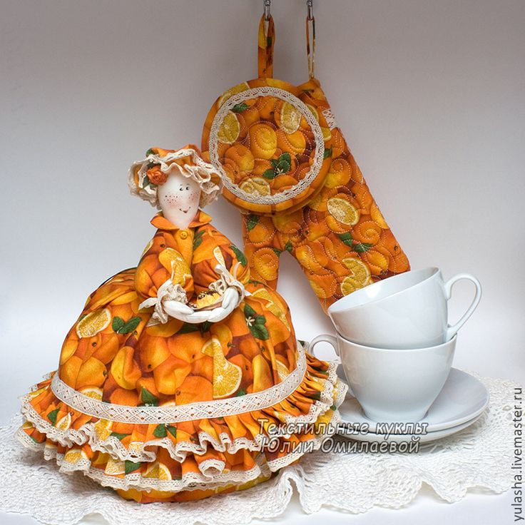 """Купить Грелка на чайник и прихватки """"Апельсиновый кекс"""" Подарок на новоселье - грелка для чайника, кукла в подарок"""