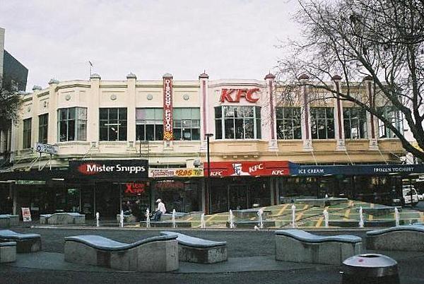 281 High Street and Fountain, Christchurch
