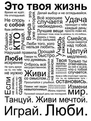 X3arqYyv0Cg.jpg (308×409)