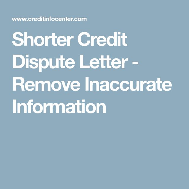Shorter Credit Dispute Letter - Remove Inaccurate Information