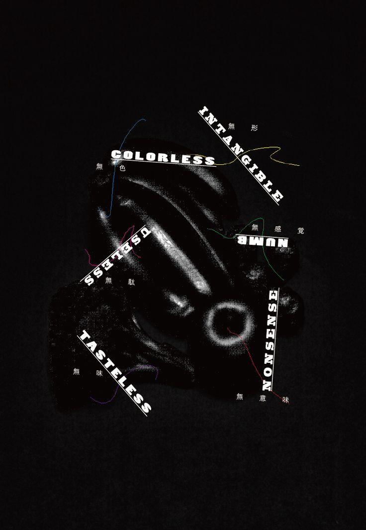 Intangible - Satoshi Ueda