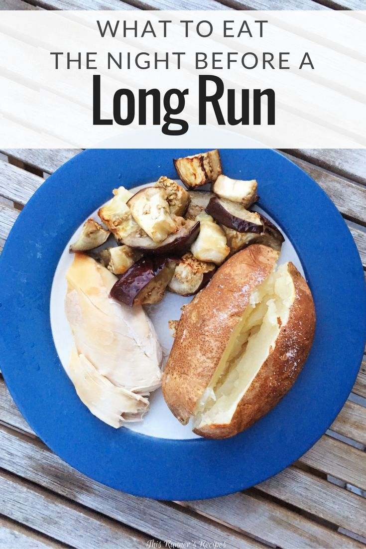 Long runs are one of the most important training runs - so don't let bonking or GI distress ruin them. Learn what to eat the night before your long run.