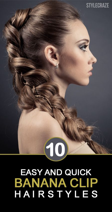 Do you have long tresses and do not want to cut them short this summer? How about trying creative hairstyles? Check out these banana clip hairstyles that you can make using a simple hair accessory