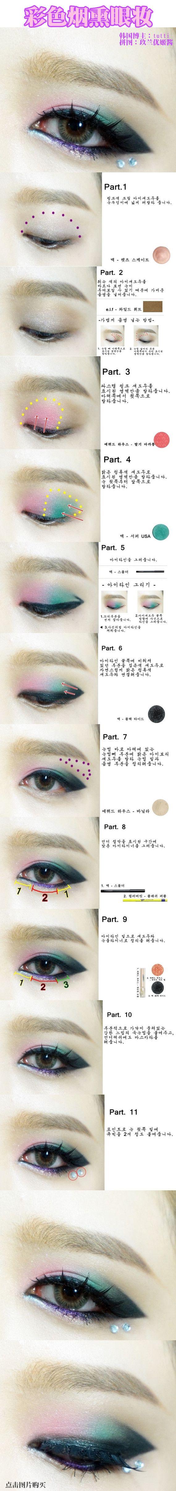 #makeupasian #makuplook