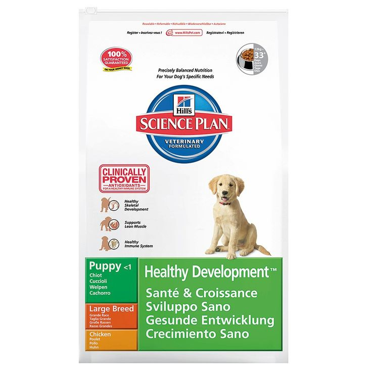 Hill's Science Plan Köpek Maması  http://www.mamaland.com.tr/hills-science-plan-healthy-development-puppy-large-breed-buyuk-irk-yavru-kopek-mamasi-11-kg