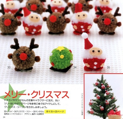 PDF Pattern Christmas Pompom Reindeer, Santa and Tree Mascot Plush