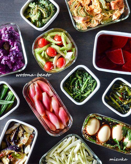 お久しぶりです♪沖縄から帰って来ました~(≧▽≦)沖縄で野菜をたくさん買って来たので、それを使って常備菜作りましたよ♪・紫カリフラワーのマリネ・オクラの麺つゆ漬け・ポーク玉子 with ゴーヤ・ゴーヤのナムル・ミニトマトとセロリのスイチリマリネ・下茹でビーツ・茗荷の甘酢漬け・セロリの葉のきんぴら・エスニック味玉・島らっきょうの塩漬け・茄子と長ねぎのタイ風炒め・春菊の胡麻和えゴーヤチャンプルーを作ろうと、張り切...