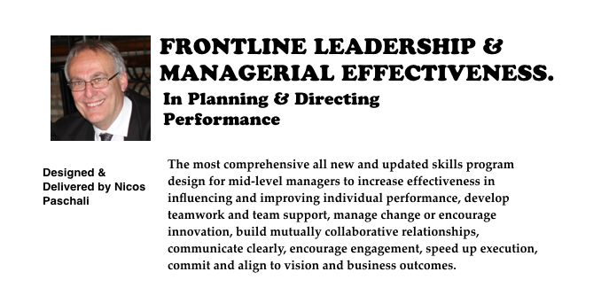 Time to challenge your status quo in leadership and managerial effectiveness?