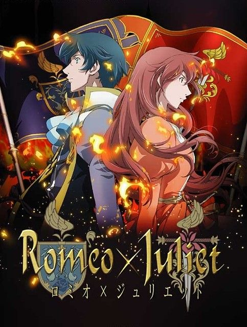 Romeo x Juliet ♥. I decided I need to spread the love of this anime, watch it, love it, relive it