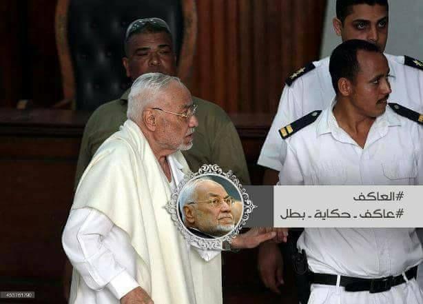 Berita Islam ! Rezim Mesir takut kepada orang yang telah mati... Bantu Share ! http://ift.tt/2xAiNea Rezim Mesir takut kepada orang yang telah mati  Syaikh Mahdi Akef mantan Mursyid Am Ikhwanul Muslimin telah meninggal setelah menghabiskan lebih dari empat tahun di penjara rezim Mesir sejak kudeta tahun lalu oleh Al-Sisi. Tidak ada tuduhan yang pernah terbukti di pengadilan sama seperti tahanan politik lainnya yang ditahan oleh rezim al Sisi. Rezim Mesir tidak menunjukkan belas kasihan atau…