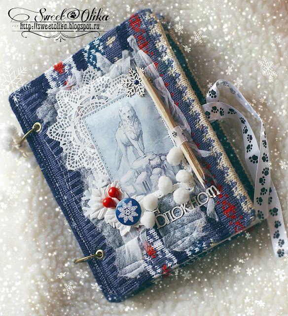 woolfs notebook
