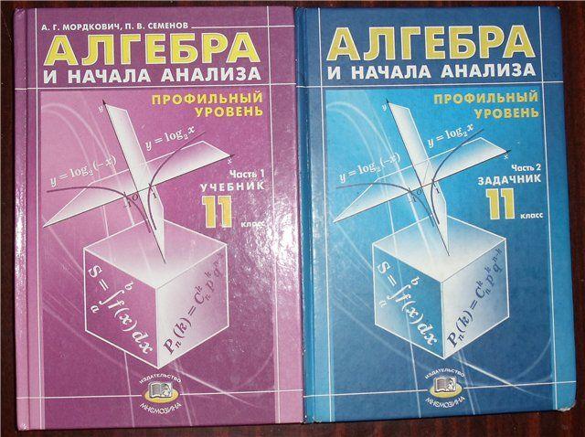 Гдз сочинение по русскому языку 7 класса 130 номер выборочное иизложение
