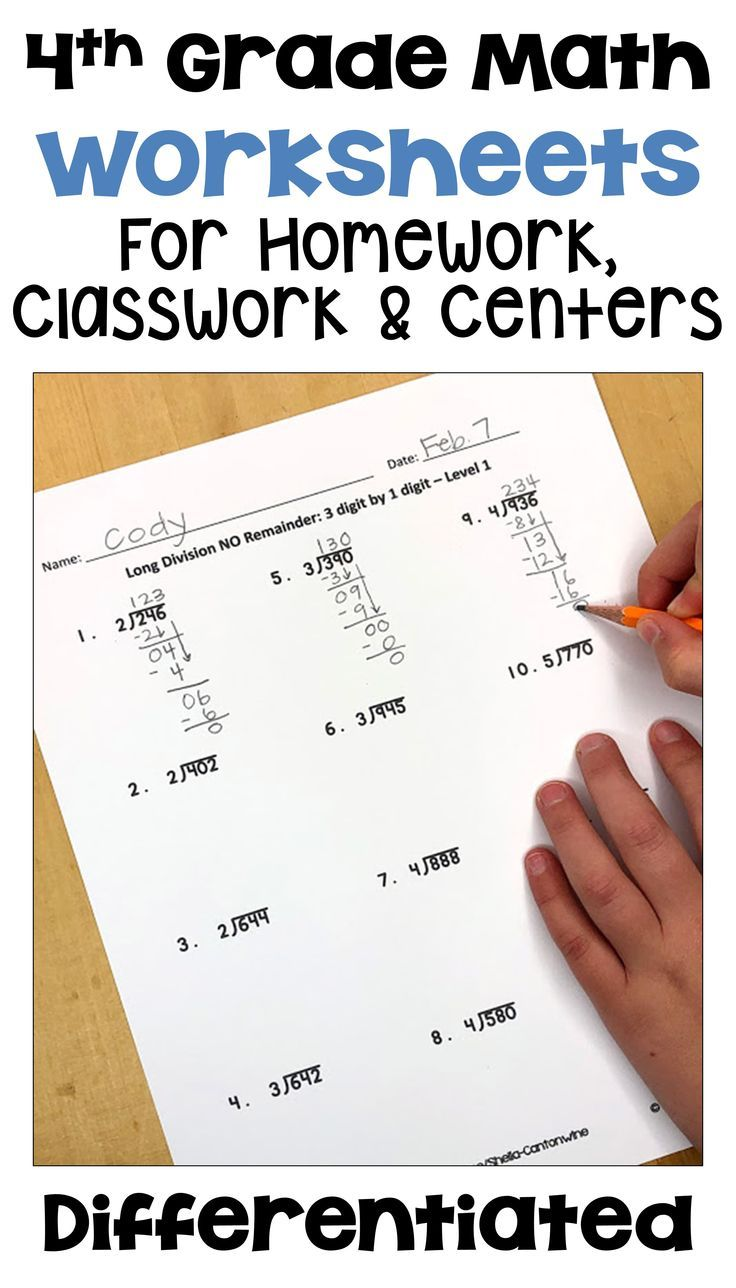 These 4th Grade Math Worksheets Are Fun Printables And Would Be Perfect For Teaching Word Problems Mu 4th Grade Math Math Worksheets 4th Grade Math Worksheets