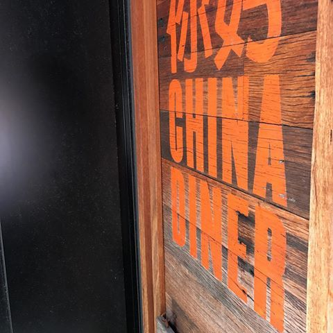 Doors open at 5:30 and it's Friday. Simple. See you at the bar. #chinadiner #bondi #friday #sydneyeats #bondilove #bondiislife #bondieats #bondifood #foodie #sydney #sydneyeat #sydneyeat #sydneyfood #sydneyfoodies #sydneyfoodshare #sydneyrestaurants #sydneybars #beer #friyay #friday #fridaydrinks #chinese #cantonese