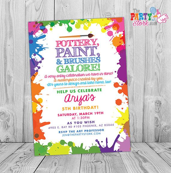 28 best images about The ART in pARTy – Art Party Invite