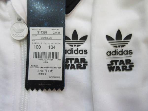 ◆新品 adidas STAR WARS ジャージ上下セット 白/黒 100◆_画像3