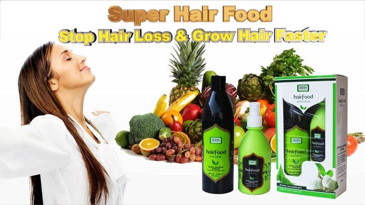Stop hair loss & regrow your hair Visit : superhairfood.com... #hair #hairlosssolutions #hairlossproducts #hairproducts #alopecia #biotin #hairshedding #hairproducts #baldness #hairlosstreatment #hairregrowth #hairgrowth #baldnessremedy #beauty #healthy #alopeciaareata #alopeciatreatment #hairlosscure #baldnesscure #hairgrowth #superhairfood #superhairfoodshampoo #hairlossremedy #badnesscure #hairlossshampoo #minoxidil #rogaine #revivogen #nizoral #nioxin #lipogaine #propecia