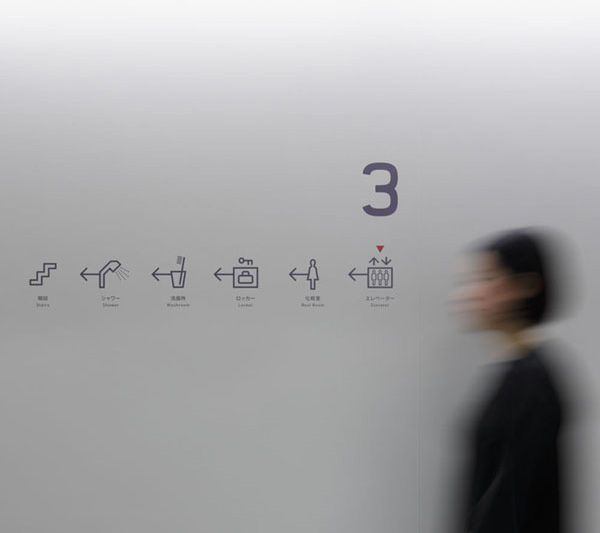 Wayfinding - 9h (Nine Hours), Japan by Hiromura Design Office