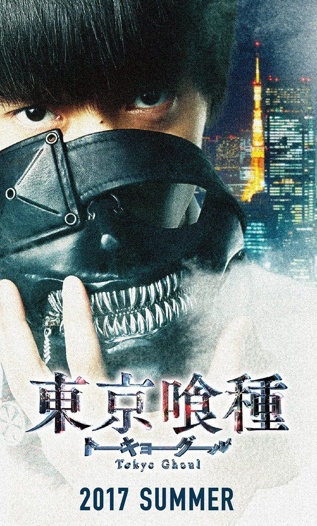 Ken Kaneki and his his ghoul mask revealed for live-action Tokyo Ghoul movie - http://sgcafe.com/2016/12/ken-kaneki-ghoul-mask-revealed-live-action-tokyo-ghoul-movie/