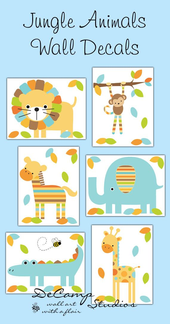Mod Jungle Animals wall decals or 8x10 wall art prints for baby boy safari zoo nursery room decor. Includes six different animals; lion, monkey zebra, elephant, alligator, and giraffe #decampstudios