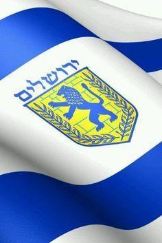 hadassah rosh hashanah ecards