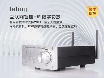 Wi-fi dlna-плеер bluetooth интернет радио dlna-трансляции интернет умный усилитель 192 khz100w * 2 - усилитель мощности бесплатная доставка