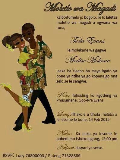 Still love this invite... elegant african wedding invite