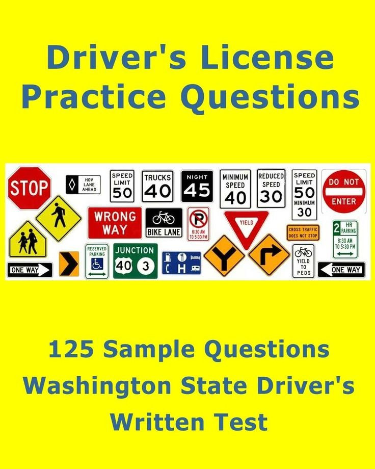 125 Sample Questions for the Washington State Drivers License Test #education #science #school #college #math #teacher #download #literature #studyaids https://sellfy.com/p/uDhH/ https://www.pinterest.com/sellfy0234