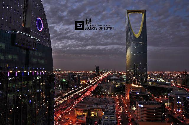 Pin By Houssam Ghoneim On Secerts Of Egypt Saudi Arabia Tourism Riyadh Tourism