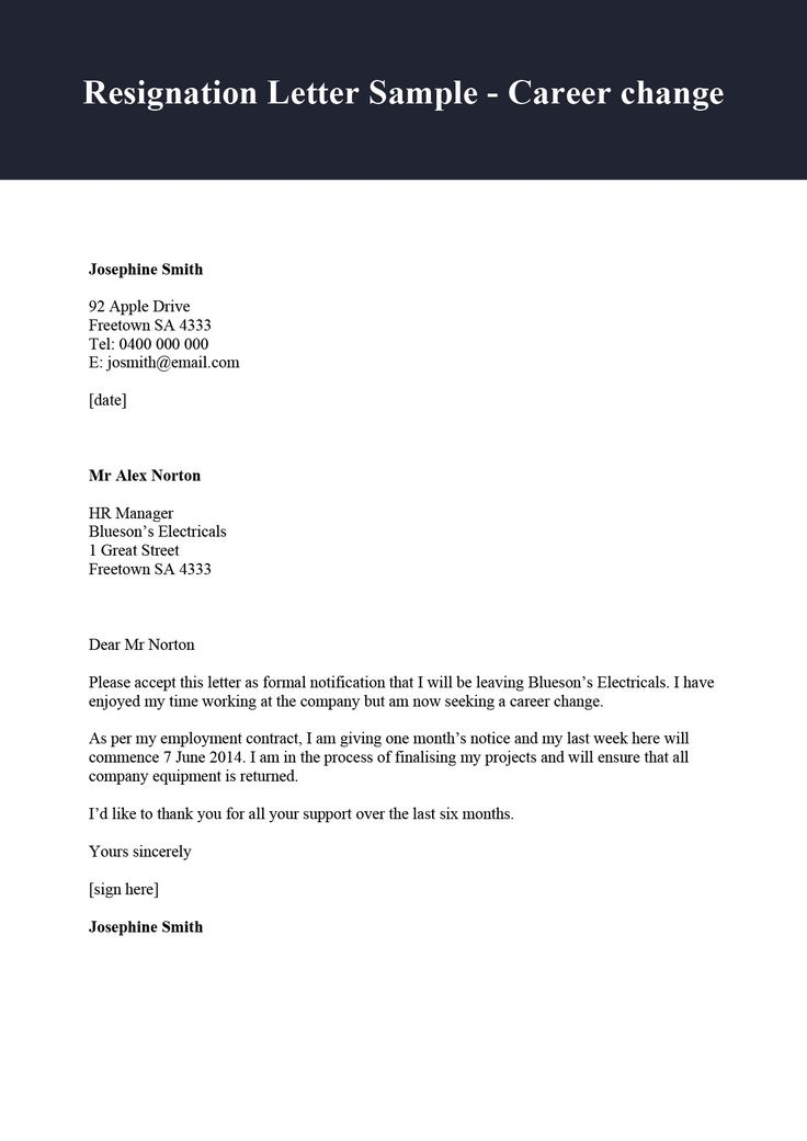 Best 25 Resignation letter format ideas only
