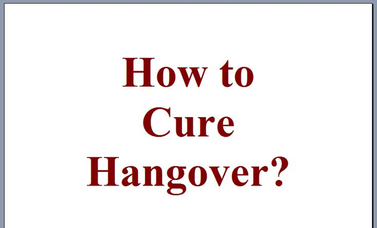 How to cure a hangover? With the NoMo Nausea band, you will be using the best and most natural way to cure your hangover. Go to our website to learn more!