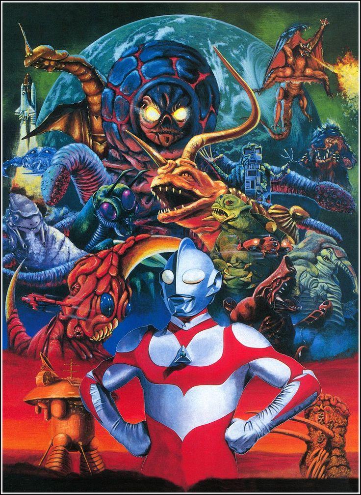 ウルトラマン   Ultraman - artist? *