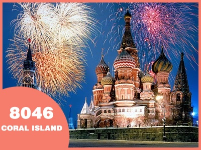 New Year, Red Sqaure  Russia  #ColourfulCelebration