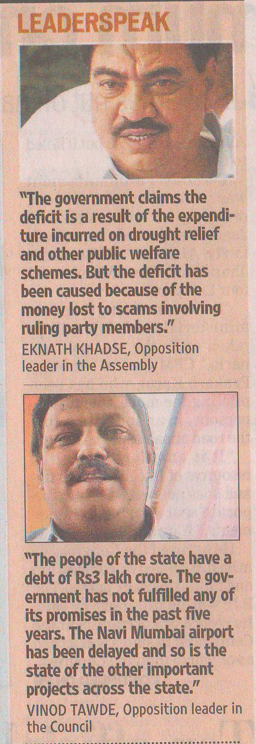 Vinod Tawde attacks the budget - Hindustan Times